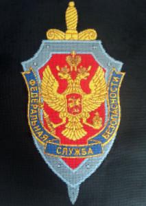 Схема вышивки герб россии фото