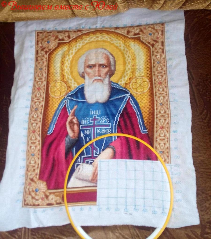 Схема вышивки крестом иконы сергия радонежского6