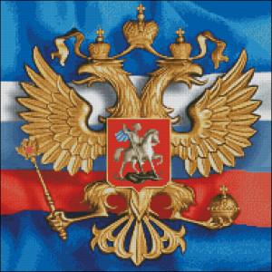 Вышивка бисером Герб РФ